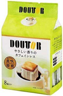 ドトールコーヒー ドリップパックやさしい香りのカフェインレス