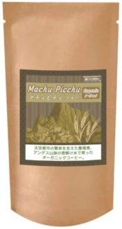 コーヒー豆 マチュピチュ天空 ペルー 銀河コーヒー (150g 豆のまま)