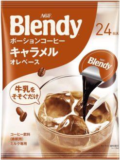 AGF ブレンディ ポーションコーヒー キャラメルオレベース