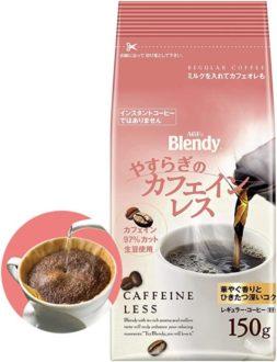 味の素AGF ブレンディ レギュラー・コーヒー やすらぎのカフェインレス