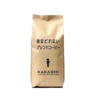カカシコーヒー|キリマンジャロ・モカ・ブラジルブレンド