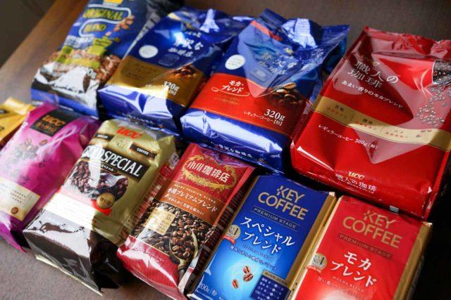 スーパーのコーヒー豆&粉おすすめランキング10選