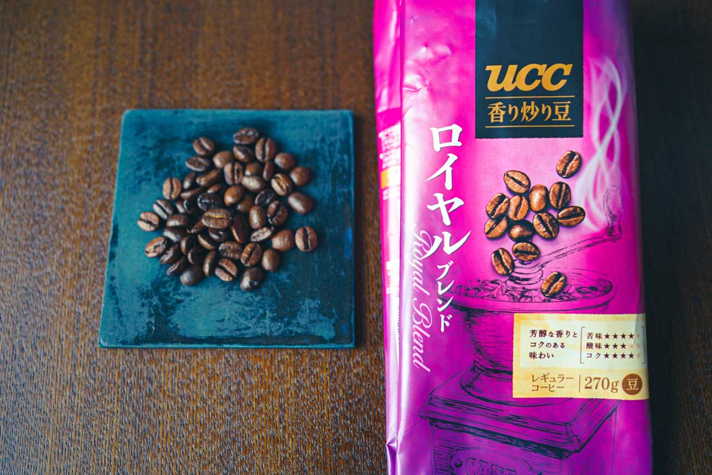 UCC 上島珈琲 香り炒り豆 ロイヤルブレンド