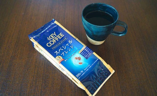 KEY COFFEE スペシャルブレンド