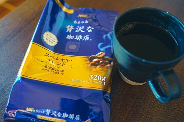 ちょっと贅沢な珈琲店 レギュラー・コーヒー スペシャル・ブレンド