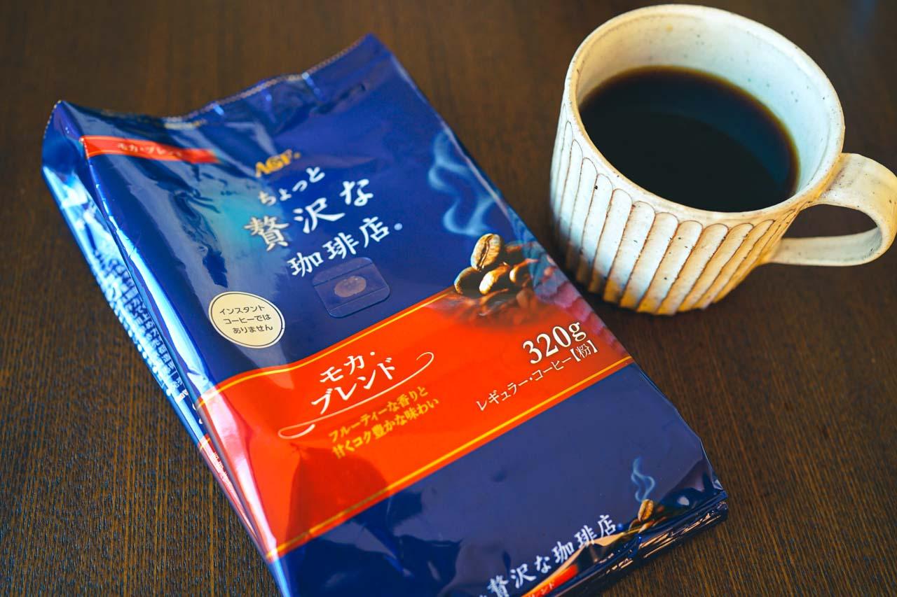 agf「ちょっと贅沢な珈琲店®」 レギュラー・コーヒー モカ・ブレンド