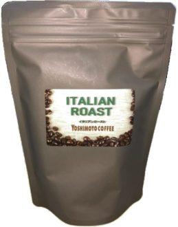 ヨシモトコーヒー イタリアンロースト 豆のまま