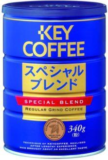 キーコーヒー 缶 スペシャルブレンド