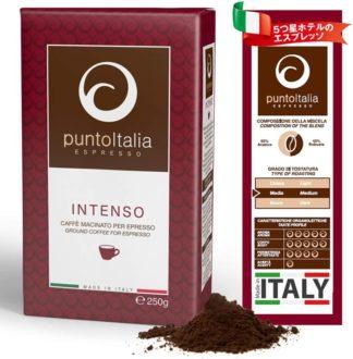 Punto Italia Espresso Journey インテンソ