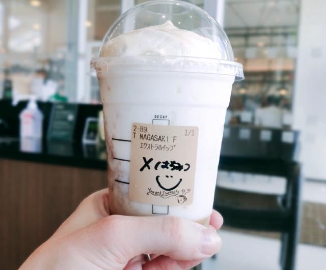 長崎 カステラコーヒーやん! クリーム フラペチーノ
