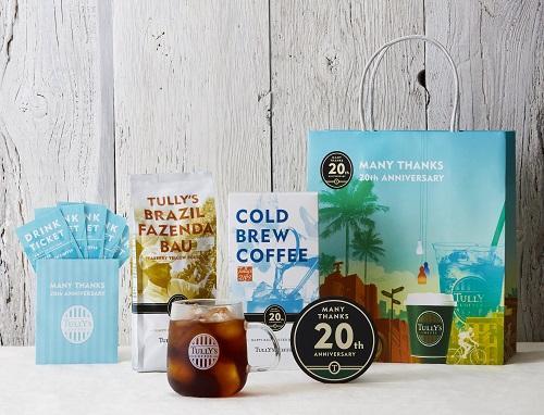 タリーズコーヒー2017夏の福袋