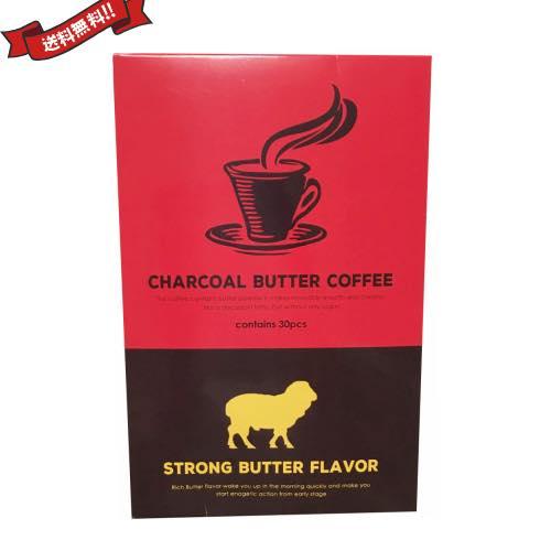 チャコールバターコーヒー(赤箱)
