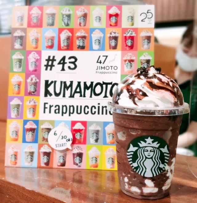 熊本 ザクザクビスケットばい & チョコレート フラペチーノ