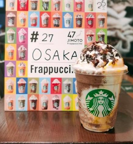 大阪めっちゃくだもんクリームフラペチーノ