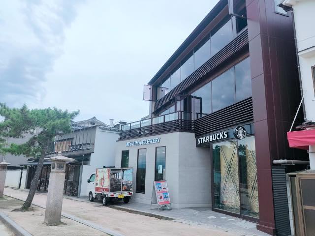 広島 厳島表参道店のスタバはロケーションが最高