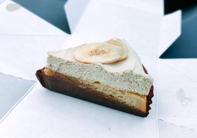 スタバ バナナのアーモンドミルクケーキ