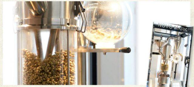 シーロースターセレクトコーヒーで使用している焙煎機は「NOVO MARK2