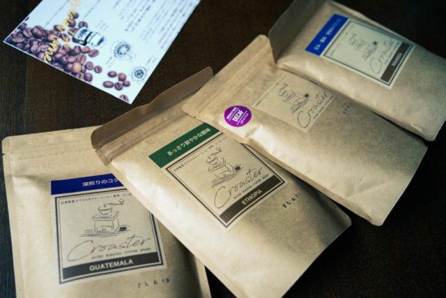 シーロースター コーヒー豆4種類
