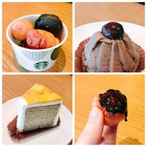 【9/22最新】スタバ新作フードのカロリー・実食レポ・おすすめランキング