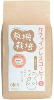 ウィンドファーム 有機栽培 カフェインレス コーヒー豆