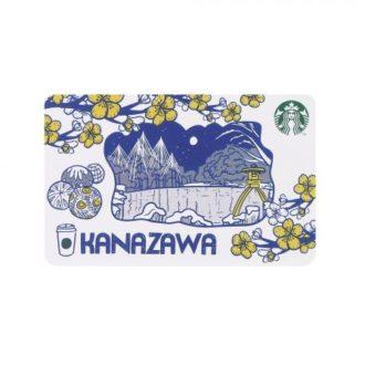 Been There Series スターバックスカードKANAZAWA