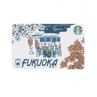 Been There Series スターバックスカードFUKUOKA