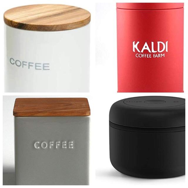 コーヒーキャニスターおすすめ20選|スタバなどおしゃれなホーロー・缶を一挙紹介