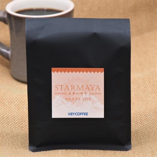 コーヒー豆の新品種「スターマヤ コスタリカSHB」