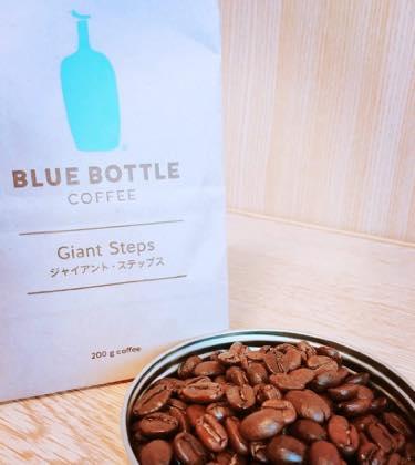 ブルーボトルコーヒー ジャイアント・ステップス