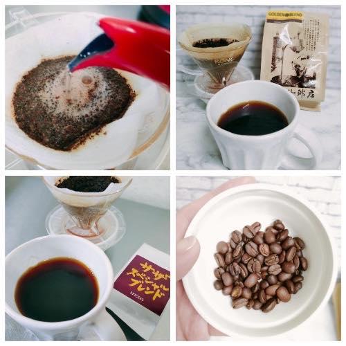 Amazonで買えるおすすめコーヒー豆ランキング4選|コスパ高い商品は?