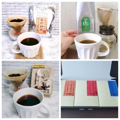 楽天のおすすめ人気コーヒー豆ランキング11選|ふるさと納税の豆も紹介
