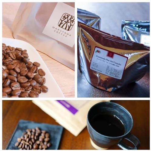 コーヒー豆おすすめブランド5選|1000種類飲むマニアがレビュー